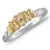 Flower Ring with Cognac Diamond
